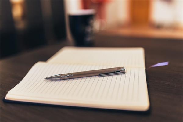 学转促心得体会新内容_精选学转促心得体会范例【三篇】