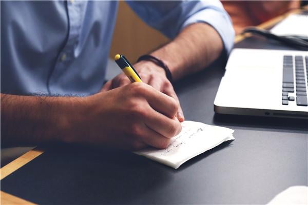 [企业管理培训心得总结]企业管理培训心得精选范文【三篇】