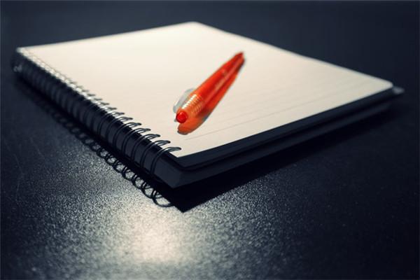 【一起学教师端】暑期教师学习心得范例集萃