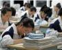 北京市高中生综合评价