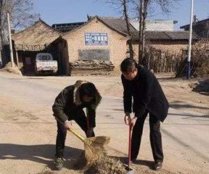 村委会打扫卫生的体会