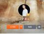 丁宁的微博 https://weibo.com/dingning1990?is_hot=1