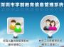 深圳成长补贴申请网址_儿童成长寄语三篇