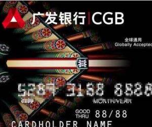 广发银行无限信用卡