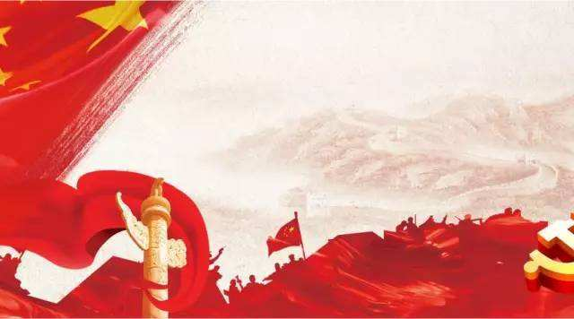 中华人民共和国七十周年作文素材3篇