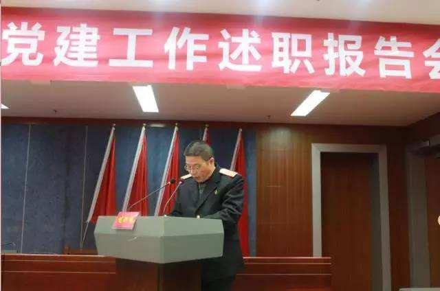 公司党支部书记抓基层党建工作述职报告3篇