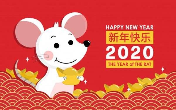 2020年鼠年blessing语4篇