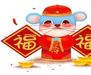 2020新年给小朋友的春节祝福语三篇