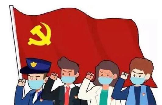2019年党支部公开承诺书