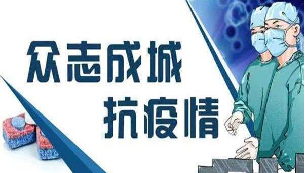 """三年级""""新冠肺炎""""原创作文"""