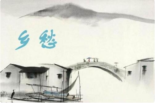 《China旅游文化》