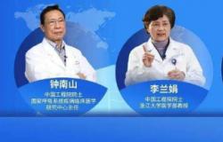医院新冠肺炎疫情防控工作总结汇报三篇