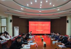 学习习近平总书记记在3月27日中央政治局常委会会议上重要讲话精神研讨发言