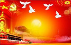 2020最新2020党员学习贯彻《中国共产党国有企业基层组织工作条例(试行)》心得体会研讨发言
