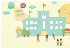 民办幼儿园5年发展规划