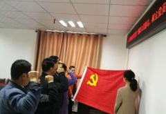 2019年12月入党积极分子思想汇报精选