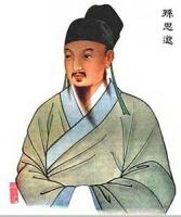 魏晋时期任太医令的医学家王叔和整理传播了张仲景的