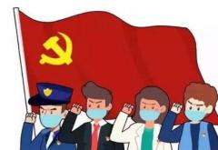 党委(党组)意识形态工作责任制实施办法三篇
