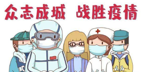 China抗击疫情的感想