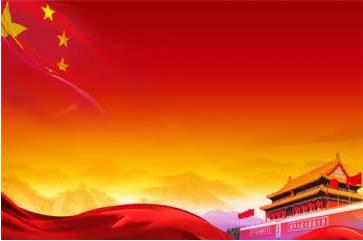 中国七十年来重大成就