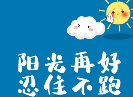 开业发friend圈宣传语三篇