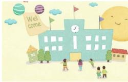 2020幼儿园疫情报告制度及流程
