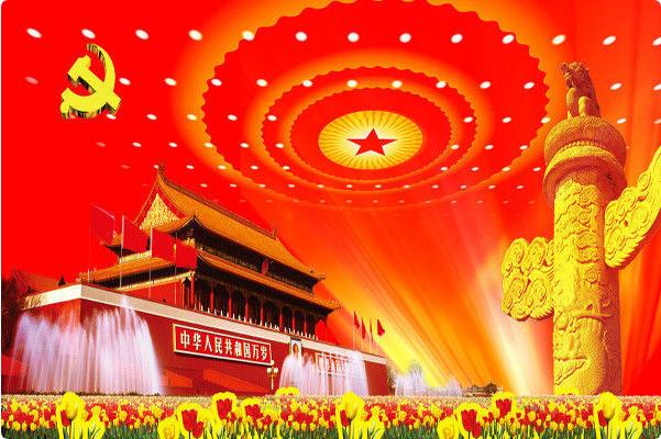 中华人民共和国国家安全法规定