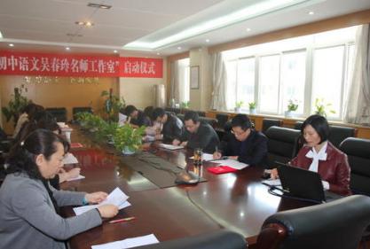 初中语文教学经验材料三篇