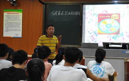 教师personal教学特色总结三篇