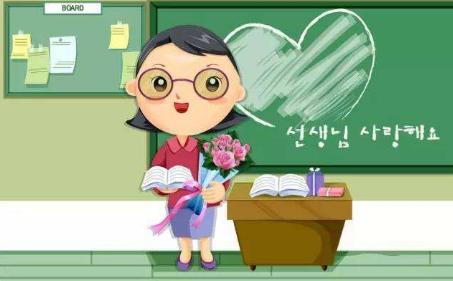 谈谈教师�男腋8� 教师是幸福的3篇