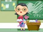 谈谈教师的幸福感 教师是幸福的3篇