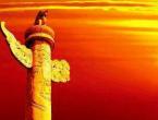 2020新中国社会主义发展史党课讲稿3篇
