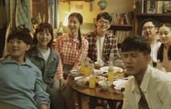 2013年5月17日由香港导演陈可辛执导的电影