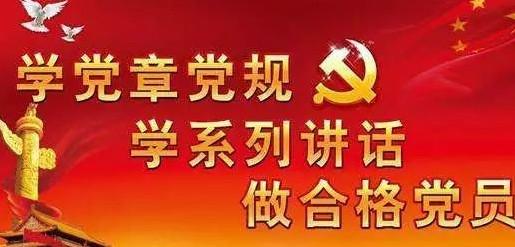 China共产�车呈纷ㄌ饪渭岣�