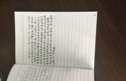 实习日记5篇