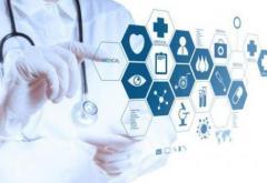 健康促进医院自评报告模板