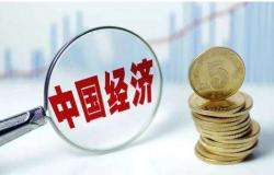 2020年,中国经济这么干三篇
