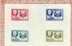 小全张是将一套邮票集中印在一起形成独特的小张邮票