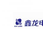 从鑫龙电器发展看企业转型升级之路3篇