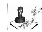以责任清单为抓手推进安全生产责任制实践探索3篇