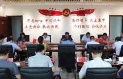 传达贯彻中共中央政治局第二十一次集体学习精神时的讲话3篇