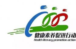 健康促进机关工作实施方案3篇