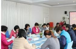 2020年街道党工委关于召开民主(组织)生活会