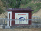 农村饮水安全工程施工工作总结报告3篇