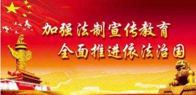 2020年**县卫生局普法宣传工作计划