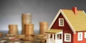 土地使用税暂行条例实施细则