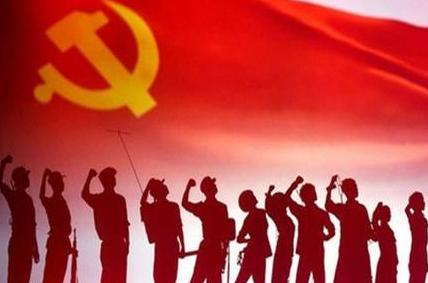 学习党史新中国史 牢记初心使命 心得体会