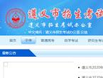 湖南普法考试系统登录入口