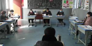 学校(幼儿园)疫情防控岗位职责 3篇