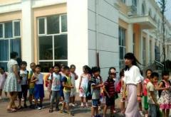 关于教师节的祝福语